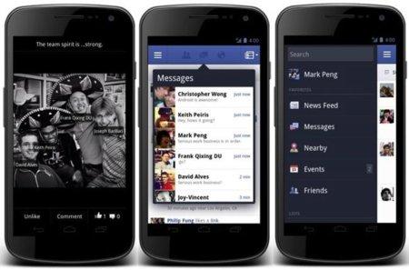 Facebook no se olvida de su app para Android, ahora más rápida y mejor diseñada