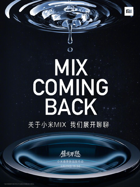 Cartel Mi Mix 4