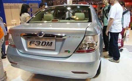 BYD y Daimler crearán un eléctrico