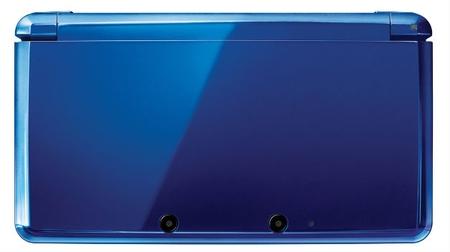 Nintendo 3DS en Cobalt Blue y cinco nuevos packs de consola más juego en Japón