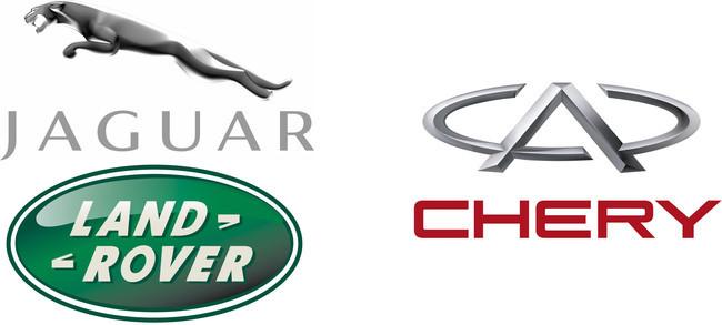 Jaguar, Land Rover y Chery