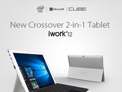 Tablet Cube iWork12, con pantalla de 12,2 pulgadas y Windows 10, por 155 euros con este cupón