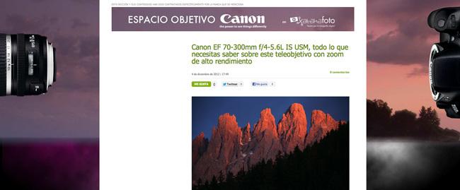 Espacio Objetivo Canon