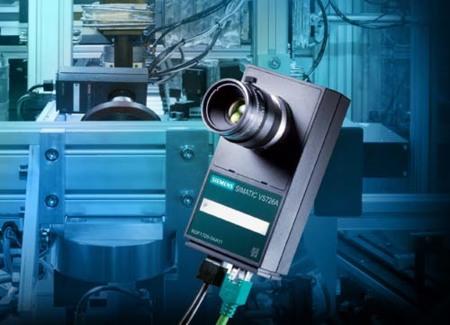 Siete nuevas cámaras de videovigilancia de Siemens