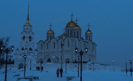 Iglesia De Vladimir Rusia