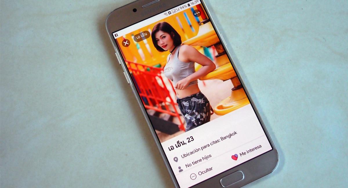3dd90ddce Probamos Facebook Citas  probablemente la app de citas más aburrida de  todos los tiempos