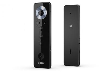 Sony BRH10