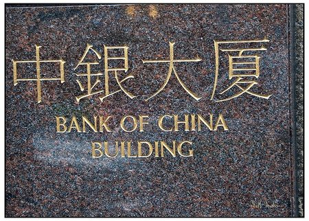Hoy llega delegación china a comprar bonos españoles
