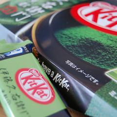 Foto 5 de 6 de la galería kitkat-japones-y-sus-sabores-exoticos en Directo al Paladar México