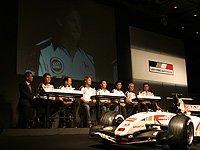 Honda compra la totalidad de BAR Honda F1