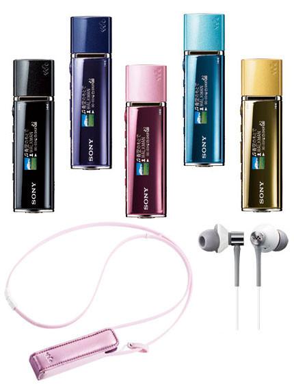 Sony NW-EO13, pequeño reproductor MP3 con pantalla a color
