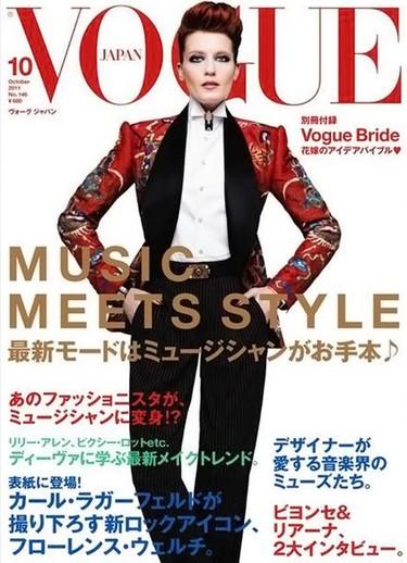 Vogue y Numéro Japón van a todo gas... ¡Sus portadas de Octubre 2011!