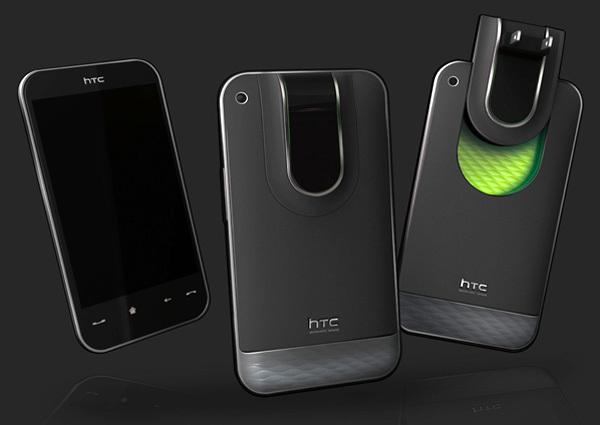 Foto de Concepto de enchufe integrado en el móvil (6/7)