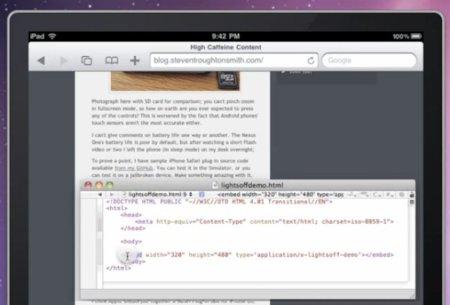 La versión de Safari para iPhone OS acepta el uso de plugin