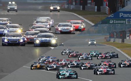 El JAF Grand Prix Fuji Sprint Cup no se disputará esta temporada