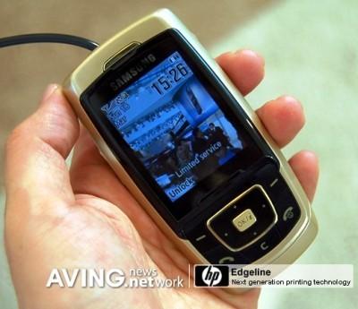 Más datos sobre el Samsung SGH-E830