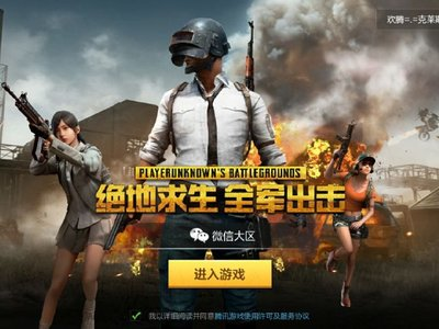 'PlayerUnknown's Battlegrounds' al fin disponible en Android y iOS: así son las dos versiones oficiales