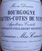 Méo-Camuzet Clos Saint-Philibert 2002