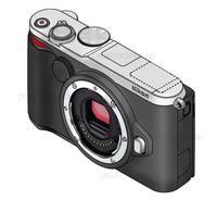 Una nueva patente de Nikon podría anticipar cómo será su próxima cámara sin espejo