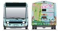 Recorriendo South Beach en autobús urbano