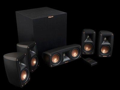 El nuevo kit 5.1 de Klipsch promete gran sonido en formato compacto para quien no tenga mucho espacio en el salón
