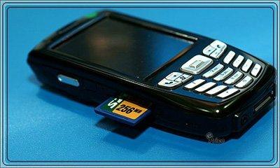 AnexTEK MoboDA 3360, ¿alguien me ofrece un móvil más completo?