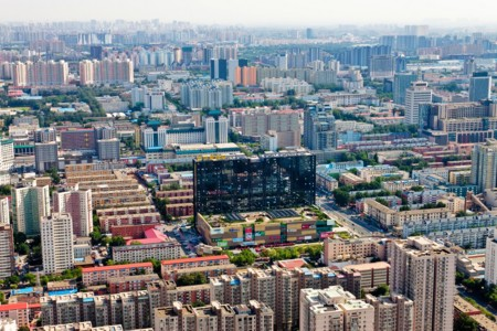 Pekin 2016