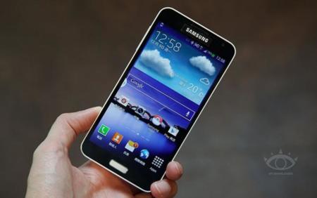Samsung Galaxy J es oficial en Taiwán