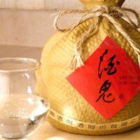 Qué es lo que realmente estás bebiendo cuando bebes un licor de restaurante chino con 60º de alcohol