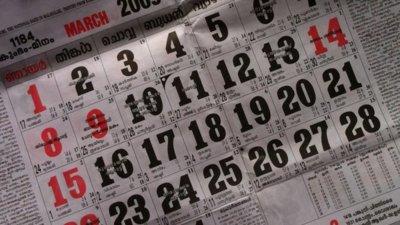 Aparecen posibles fechas para el lanzamiento del iPhone 4 en España y de la llegada del iOS 4 al iPad