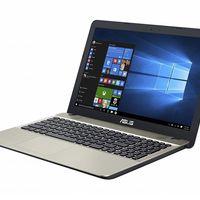 Cyber Monday: por 599 euros en eBay tienes un potente portátil como el ASUS X541UV-XX105T