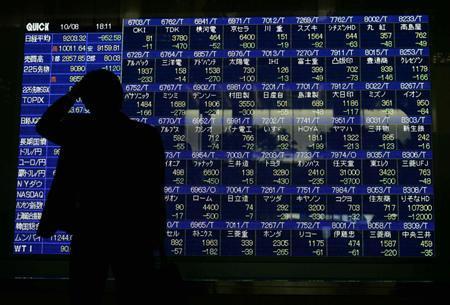 Gobierno japonés sufre los embates de la crisis
