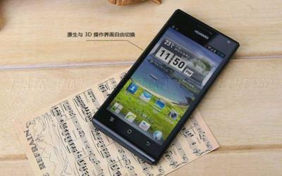 Se filtra la hoja de especificaciones del Huawei Ascend P2 antes de su presentación
