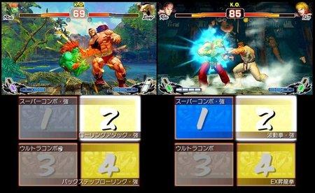 'Super Street Fighter IV 3D Edition' para Nintendo 3DS se adaptará al público casual sacrificando su esencia
