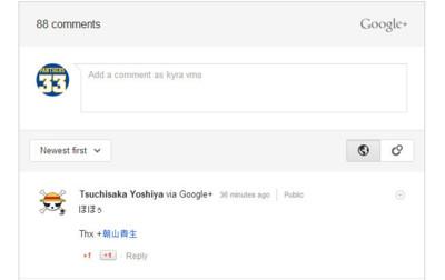 Los comentarios de Google+ llegan a WordPress con estos plugins