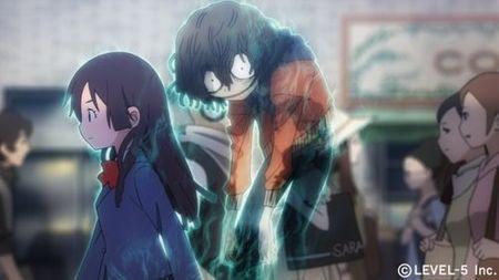 'Ushiro', primer vídeo