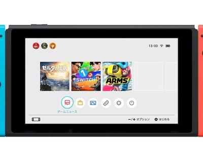 Las compras digitales en Switch estarán ligadas a nuestra cuenta y no a la consola