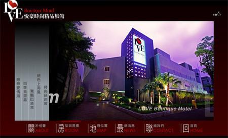 Hotel del amor en Taiwan