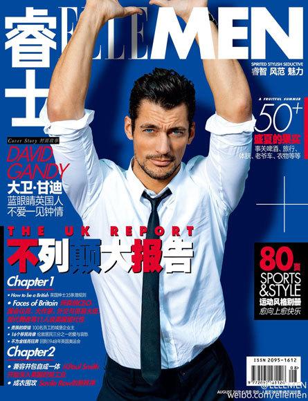David Gandy, look algo desaliñado en la portada de 'Elle Men China'
