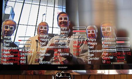 Por qué la EFF cree que los sistemas de reconocimiento facial son tan peligrosos