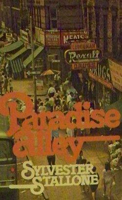 'Paradise Alley' de Sylvester Stallone