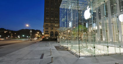 Vistas virtuales de Apple