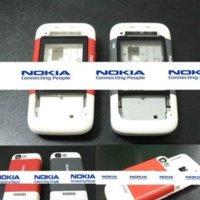 Nokia 5200 y 5300: primeras fotos