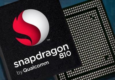 Qualcomm reacciona para satisfacer a Samsung, ¿a tiempo?