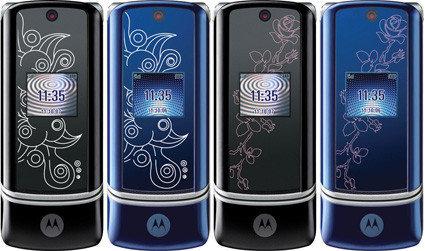 """Motorola K1 también """"tatuado"""""""