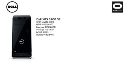 Oculus Ready Dell 002 1