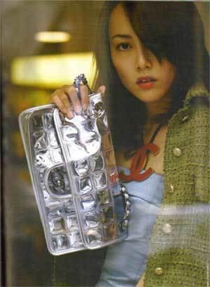 Rinko Kikuchi para Chanel Cruise