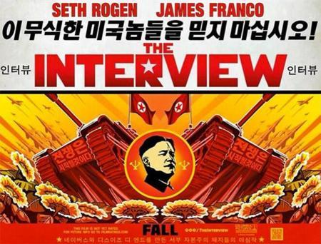Ante la posibilidad de estrenar en VOD The Interview al mismo tiempo que en cines, Apple dijo no según NYT