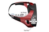 Samsung Gear VR, aparece la primera imagen del dispositivo de realidad virtual de los surcoreanos