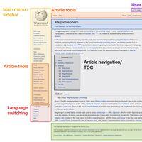 Wikipedia va a cambiar su icónico y arcaico diseño por primera vez en 10 años: esto es lo que va a modificarse